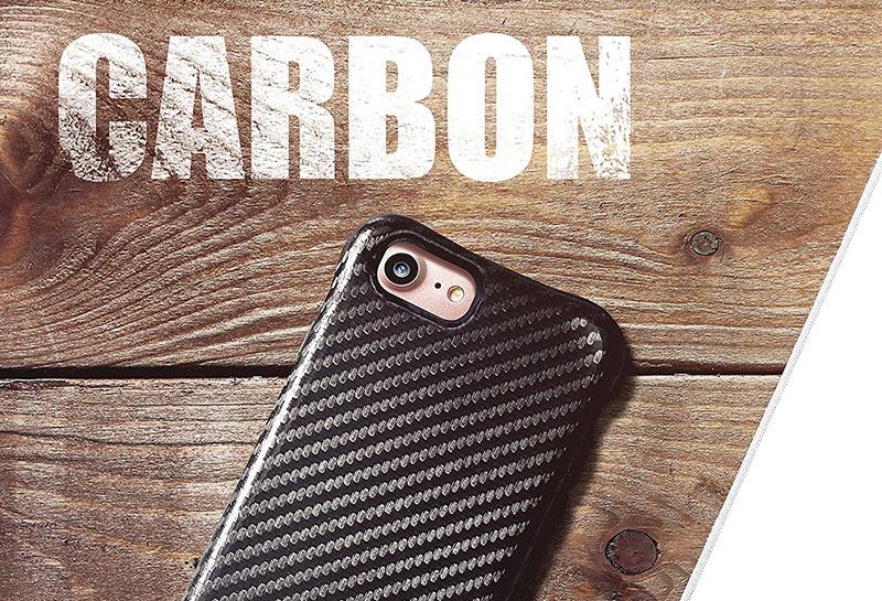 Best carbon fiber iPhone 7 cases