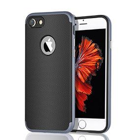 Vansin iPhone 7 carbon fiber case