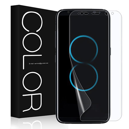 best samsung galaxy s8 screen protector from g-color